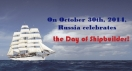 Best wishes for the Day of Shipbuilder!