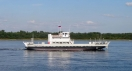 "The ferry ""ARKADY FILATOV"" went to the place of permanent operation"
