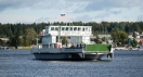 "The ferry ""ARKADY FILATOV"" was delivered"