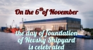 On November 6th, Nevsky Shipyard celebrates its 104-th birthday